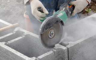 Несколько способов сделать работу с болгаркой «не пыльной»