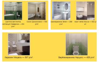 Сколько стоит плитка в ванную: варианты для покупки