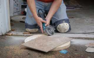 Как резать болгаркой плитку напольную