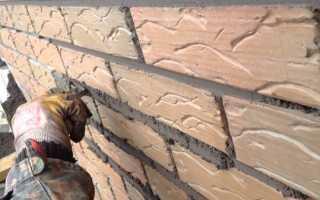 Термостойкая затирка для печей и каминов
