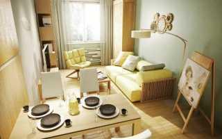 Преимущества маленьких квартир