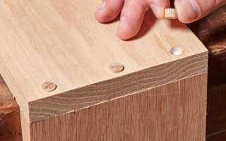 Как замаскировать шуруп в деревянной детали