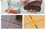 Крестики для плитки: как выбрать то, что нужно для вас