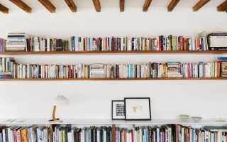 Что делать, чтобы полки с книгами не провисали