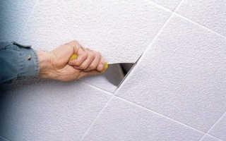 Как снять потолочную плитку и очистить потолок от клея