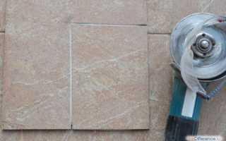 Керамогранит: чем резать и как