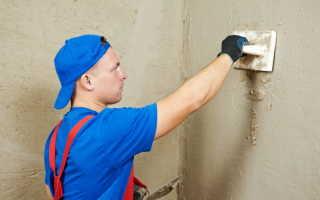 Подготовка стен под плитку: как выровнять и чем штукатурить