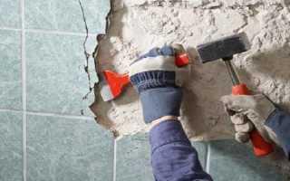 Как снять плитку со стены: аккуратный демонтаж