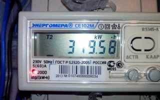 Определение расхода электроэнергии по миганию электронного счетчика
