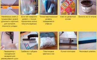 Укладка керамической плитки своими руками: рекомендации