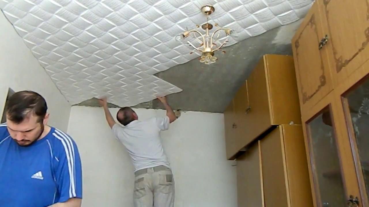 Приклейка на потолок