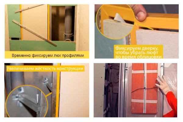 Как установить скрытый люк под плитку