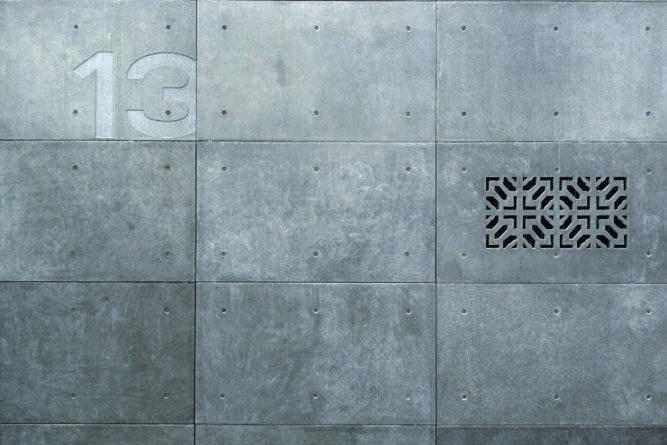 Матовая плитка из бетона